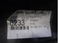 Накладка порога (внутренняя) для Audi A6 C7 2011 -. Артикул 290579.