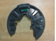 Пыльник переднего тормозного диска для Smart Fortwo City W451 2006-2014 A4514210220