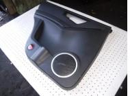 Обшивка двери задней левой для Lifan X60 2012 -. Артикул 457007.