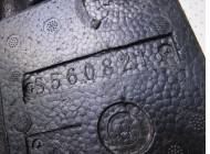 Ящик для инструментов для Lifan X60 2012 -. Артикул 457012.