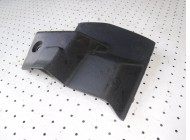 Накладка декоративная для Lifan X60 2012 -. Артикул 457014.