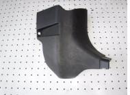 Накладка порога (внутренняя) для Lifan X60 2012> S5402220