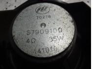 Динамик для Lifan X60 2012 -. Артикул 457096.