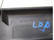 Обшивка двери багажника для Citroen C5 2001 -2004. Артикул 555031.