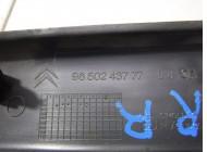 Обшивка двери багажника для Citroen C5 2001 -2004. Артикул 555032.