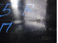 Накладка декоративная для Citroen C5 2001 -2004. Артикул 555065.
