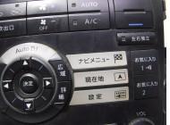 Блок управления климатом (печкой) для Nissan Teana J31 2003 -2008. Артикул 562055.