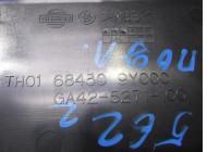 Подстаканник для Nissan Teana J31 2003 -2008. Артикул 562063.