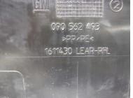 Обшивка двери багажника для Opel Astra G 1998 -2005. Артикул 575018.