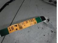 Проводка (коса) багажника для Lexus GS 3 300 400 430 2005 -2012. Артикул 702149.