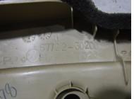 Накладка двери задней левой для Lexus GS 3 300 400 430 2005 -2012. Артикул 702240.