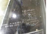 Стекло двери передней левой для Lexus GS 3 300 400 430 2005 -2012. Артикул 702309.