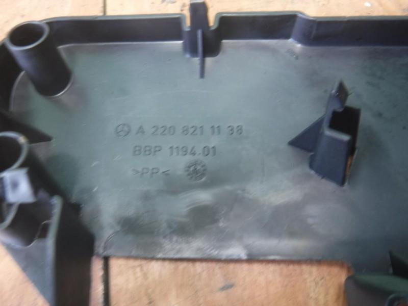 Накладка (кузов внутри)